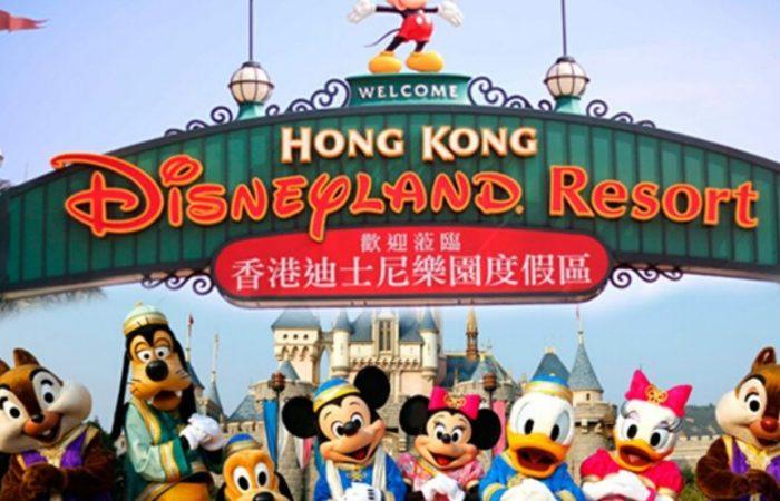 paket tour hong kong disney