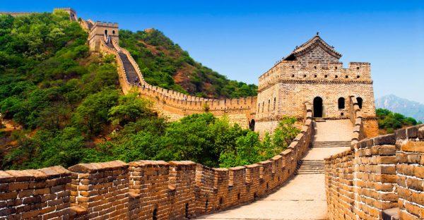 paket tour china