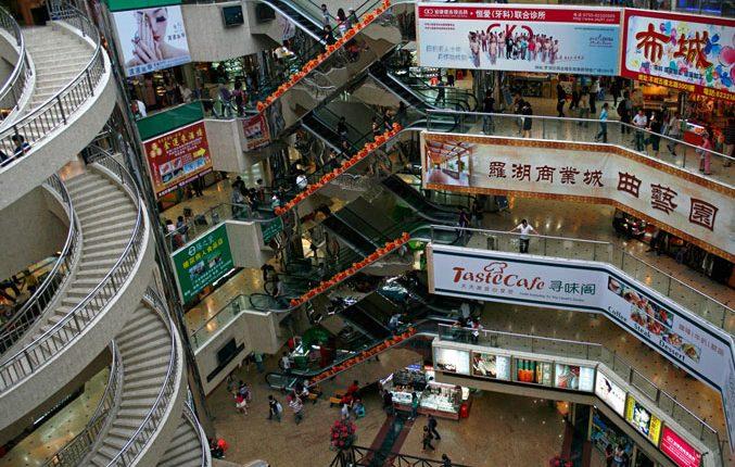 lowu market china